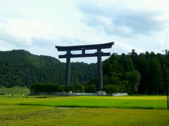 熊野古道へ