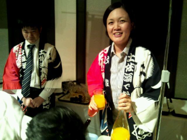 土佐酒蔵元  銘酒の宴